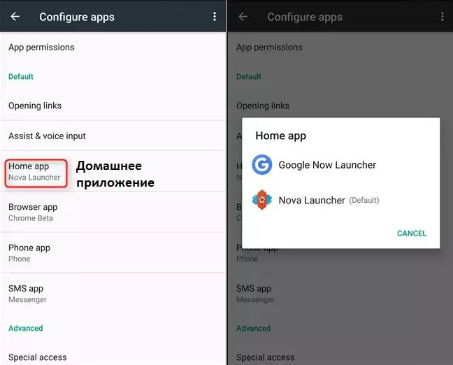 скачать лаунчер для андроид скачать бесплатно на русском языке без интернета - фото 7