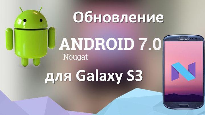 Как Обновить Андроид 2.3.1 До 2.3.2