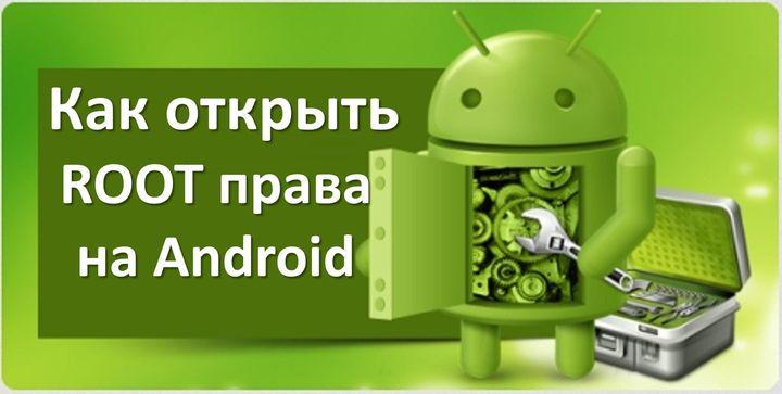 Как установить Android приложение (APK файл) …