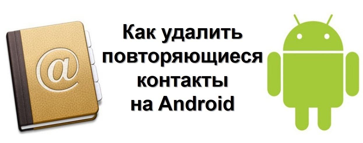 Приложения в Google Play – Defenders: TD Origins