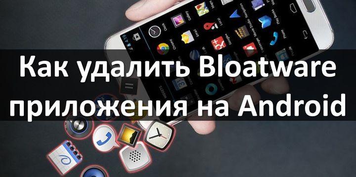 Программы Для Взлома Игр На Андроид Без Роот …
