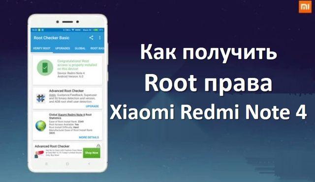 Tema Xiaomi Redmi Nota 4 2017 Para Android: Как получить рут права на Xiaomi Redmi Note 4