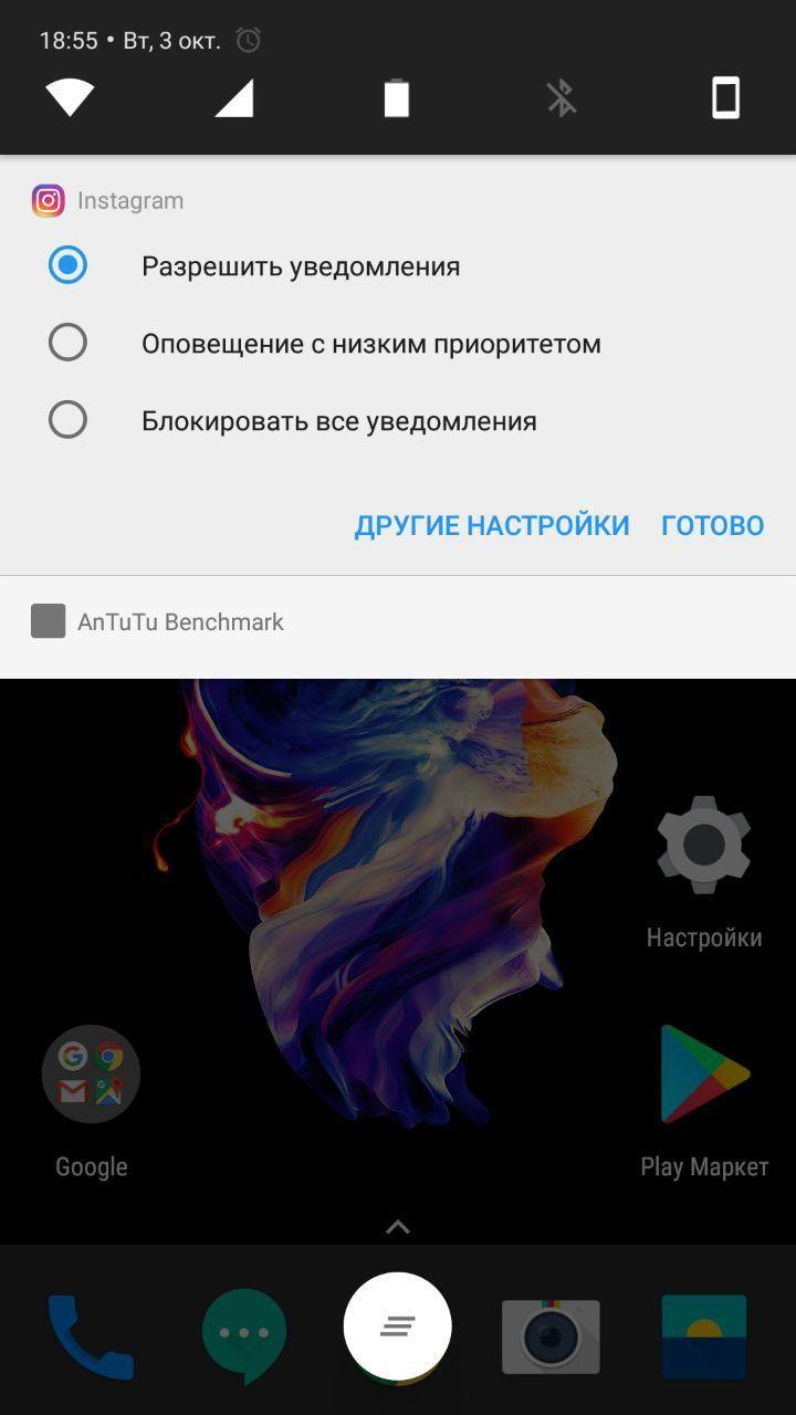 Xiaomi Mi A1: советы, хитрости и настройки, которые вам нужно знать