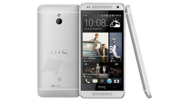 HTC M8 mini: миниатюрный флагман
