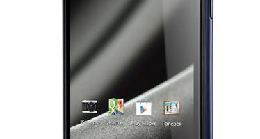 Philips Xenium W6610 — самый автономный смартфон в мире