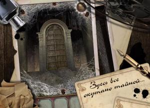 Escape the Mansion-4