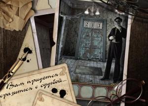 Escape the Mansion-5
