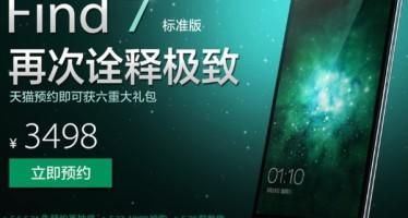 Oppo Find 7: технические характеристики и цена