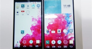 LG G3 Beat: с маленьким экраном и отличными характеристиками