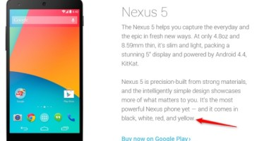 LG Nexus 5 в желтом цвете