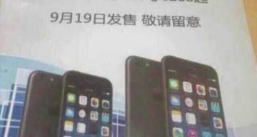 Стали известны цены на iPhone 6 двух размеров