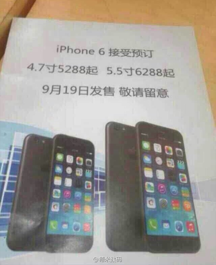 iPhone-6-September-19-launch-date-reiterated