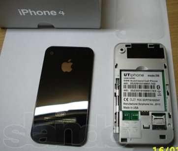 iphone-fake4