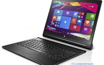Планшет Lenovo Yoga Tablet 2 получил 13″ экран