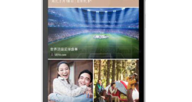Селфи-смартфон HTC Desire 826