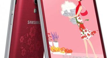 Женские смартфоны
