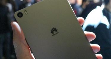 Huawei выпустит четыре версии смартфона Huawei P9 в этом году
