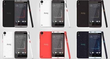 HTC A16: новый смартфон в различных цветовых комбинациях