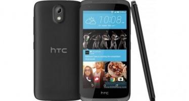 HTC Desire 530: новый смартфон начального уровня будет представлен на MWC 2016