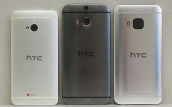 Слухи: HTC One M10 будет выпущен 11 апреля под новым названием