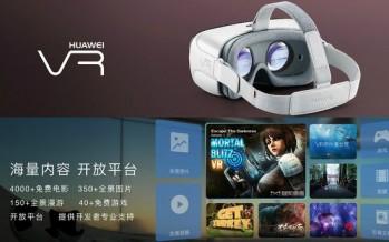 Huawei VR: первая гарнитура виртуальной реальности от китайского производителя