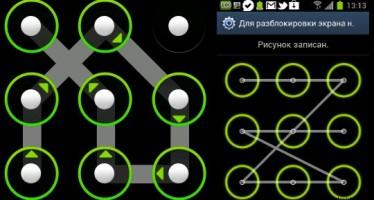 Как разблокировать графический ключ андроид