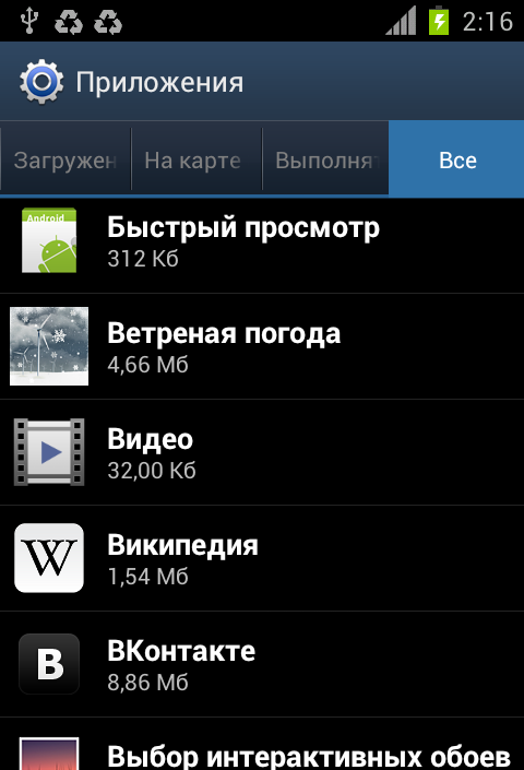 Screenshot_2012-08-07-02-16-20