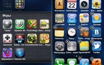 Как из андроида сделать айфон
