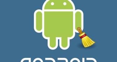 Как очистить внутреннюю память Aндроид | Android