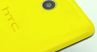 Первые сведения о «загадочной» новинке HTC