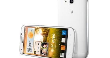 Huawei B199 уже в продаже!