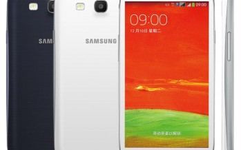 GALAXY SIII Neo+ — новая разработка Samsung