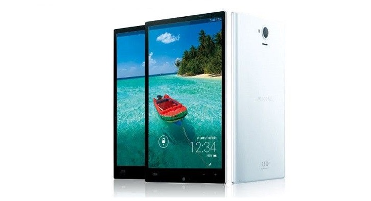 Sharp-Aquos-Pad-SHT22-Tablet-with-IGZO-Display-and-Snapdragon-800-Announced-in-Japan