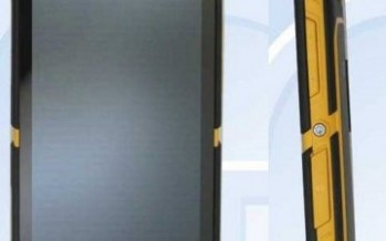 ZTE G601U: первая информация о защищённом смартфоне