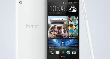 HTC Desire 800: стильный, мощный и недорогой