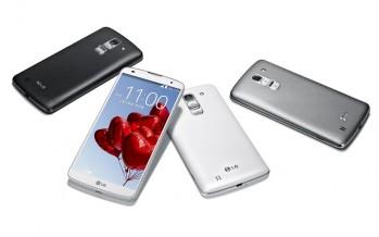 Новинка LG G Pro 2 в продаже на рынках Азии