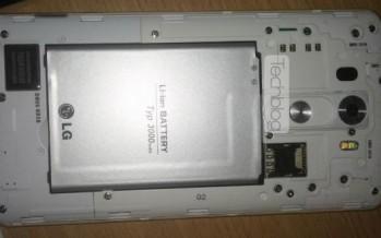 Технические характеристики LG G3 не подтвердились
