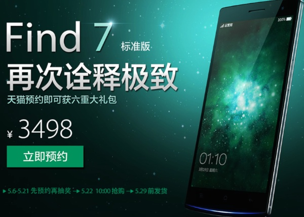 Oppo-Find-7-pre-orders-open-for-some-price-confirmed