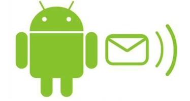 Как отправить MMC на Андроиде