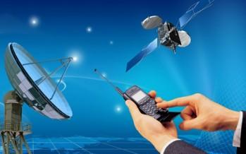 Как найти телефон по спутнику