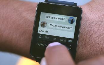 Обзор клавитатуры Minuum для Android Wear