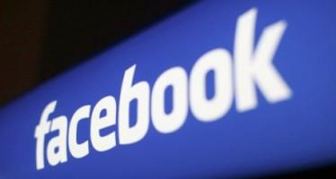 Как блокировать запросы игр на Facebook для iPhone и iPad