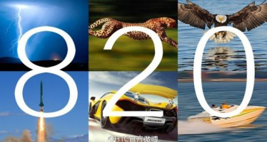 НТС Desire 820: новые подробности о Middle-End смартфоне