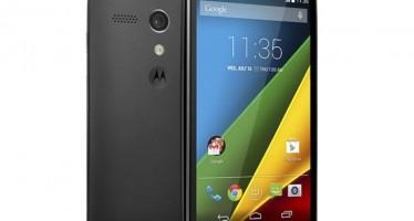 Motorola Moto G 4G LTE уже доступен за 7700 рублей (Скидки и акции)