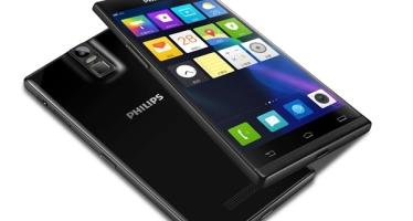 Смартфон Philips i966: YunOS 3.0 и сканер отпечатков пальцев