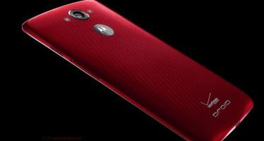 Motorola Droid Turbo показал лучшую автономность в сегменте
