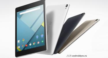 Планшет Google Nexus 9 плохо поддаётся ремонту