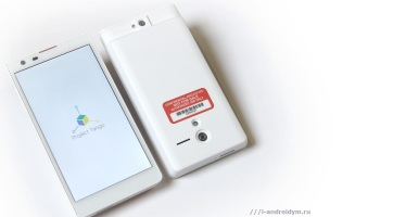 Google Tango появился в Play Store.
