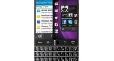 Смартфон BlackBerry Classic оценили в $450.