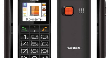 Телефоны с крупными кнопками
